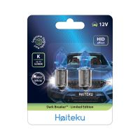 HAITEKU BA9S H10W BMW ANGEL EYE Side Marker Corner Halogen Bulbs