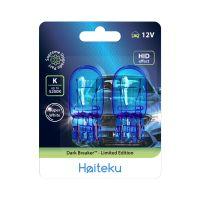 HAITEKU 7443 W21/5W 580 Sidelight DRL Super White Bulbs